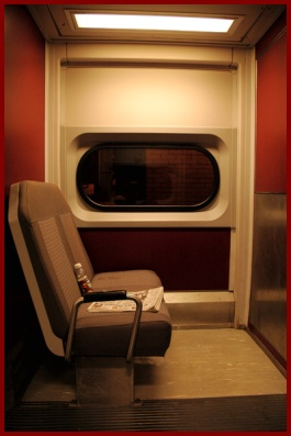 TrainSeatPhoto